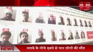 Uttar pradesh में अब पोस्टर लगाए जाएंगे जिन्होंने हिंसा भड़का कर...// THE NEWS INDIA