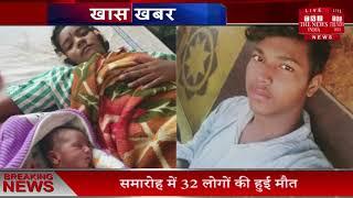 Disha रेपिस्ट के घर बेटी ने लिया जन्म, रामगोपाल वर्मा ने की मदद की अपील