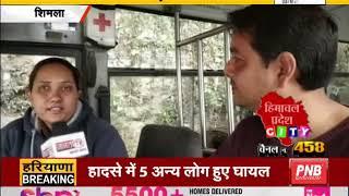 SHIMLA : हिमाचल की पहली महिला ड्राइवर, सीमा के जज्बे को सलाम...