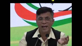 Yes Bank Crisis: Pawan Khera addresses media at Congress HQ
