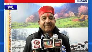 देवसदन के सभागार में 22वी सूत्रधार होली संध्या का आयोजन     ANV NEWS KULLU - HIMACHAL