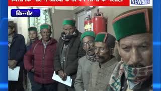 जिला किन्नौर में आंखो के डॉ बने लोगों के मसीहा || ANV NEWS KINNAUR - HIMACHAL
