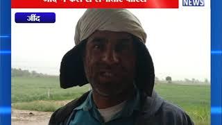 जींद में कल से लगातार बारिश || ANV NEWS JIND - HARYANA