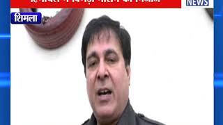 शिमला : हिमाचल में बिगड़ा मौसम का मिजाज ! ANV NEWS HIMACHAL !