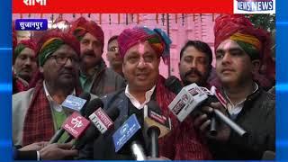 सुजानपुर : राष्ट्र स्तरीय होली उत्सव सुजानपुर का हुआ आगाज ! ANV NEWS HIMACHAL !
