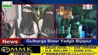 Gulbarga Mein Din Dahade Naujawan Ka Qatal A.Tv News 7-3-2020