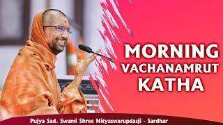 ????LIVE : Morning Vachanamrut Katha @ Bhavnagar