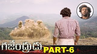 Gajendrudu Full Movie Part 6 | Latest Telugu Movies | Arya | Catherine Tresa