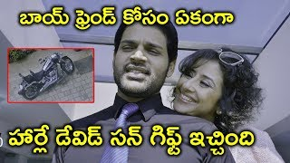 బాయ్ ఫ్రెండ్ కోసం హార్లే డేవిడ్ | Latest Telugu Movie Scenes | Arjun Sarja Latest Movie Scenes