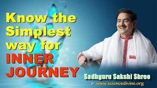 Know the simplest way for INNER JOURNEY I अंतर्यात्रा का सरलतम उपाय। Sadhguru Sakshi Shree