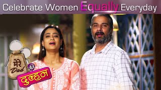 Womens Day Special Message By Amber And Guneet | #SheEqualsHe | Sony TV