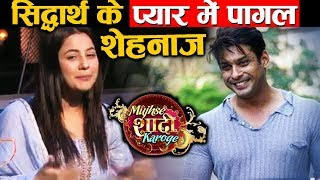 Shehnaz Gill Accepts LOVING Sidharth Shukla On National TV | Mujhse Shaadi Karoge