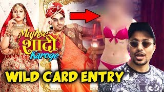Mujhse Shaadi Karoge NEW WILD Card Entry; Here's Who Is Going To Enter?   Paras Chhabra   Shehnaz