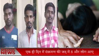 Tamil Nadu // Vaniyambadi News // 12-year-old girl gang-raped