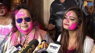 Holi Party At Bappi Lahiri House Hosted By Manju Bharti & Mukesh J Bharti