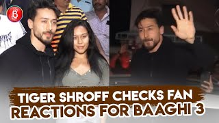 Tiger Shroff Takes Sister Krishna Shroff To Check Out The Audience Reaction For Baaghi 3