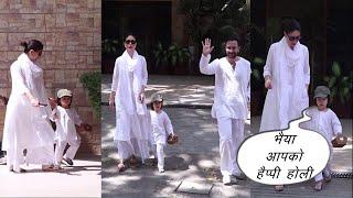 Kareena Kapoor, Saif Ali Khan & Taimur Celebrate Holi | News Remind