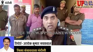80 गोवंश को पुलिस ने कराया मुक्त तीन तस्करो को किया गिरफ्तार