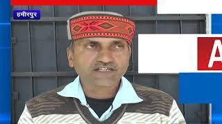 हलाना गांव में किसान मेले का आयोजन    ANV NEWS HAMIRPUR - HIMACHAL