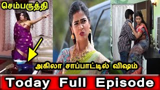 SEMBARUTHI SERIAL TODAY FULL EPISODE|SEMBARUTHI SERIAL 9th Mar 2020|SEMBARUTHI 09/03/2020 EPISODE