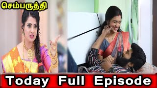 SEMBARUTHI SERIAL TODAY FULL EPISODE|SEMBARUTHI SERIAL 10th Mar 2020|SEMBARUTHI 10/03/2020 EPISODE