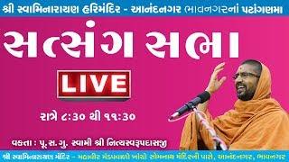 Divya Satsang Sabha @ AanandNagar Bhavnagar 09/03/2020