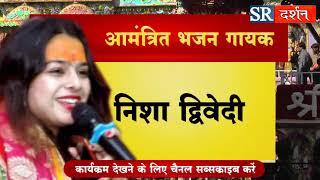 || khatu shyam mhakirtan || anjad || live || sr darshan || 25 march 2020 || promo ||