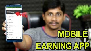 Make Money online using mobile Earn Karo Telugu