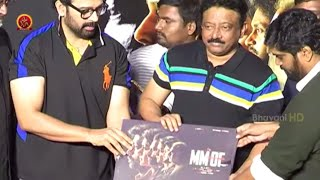 JD Chakravarthy's MMOF Movie Trailer Launch By RGV || MMOF First Look Launch || Bhavani HD Movies