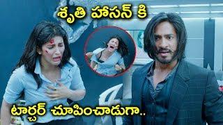 శృతి హాసన్ కి టార్చర్ చూపించాడు | Latest Telugu Movie Scenes | Surya Latest Telugu Scenes
