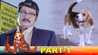 Tommy Full Movie Part 1 | Latest Telugu Movies | Rajendra Prasad