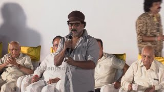 V. Ravichandran Extraordinary Speech At  75th Celebrations of Karnataka Film Chamber Of Commerce