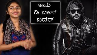 Roberrt Kannada Movie Updates || Challenging Star Darshan || Arjun Janya |Umapathy Films