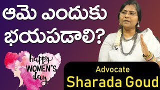 Women's Day 2020 Special Interview   Advocate Sharada Goud   Top Telugu TV
