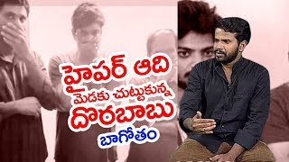 Hyper Aadi Quit from Jabardasth Comedy Show? | Dorababu Case | Top Telugu TV