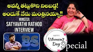 Minister Satyavathi Rathod Interview | Women's Day 2020 Special | BS Talk Show | Top Telugu TV