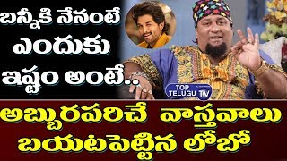Anchor LOBO Shocking Facts About Allu Arjun | BS Talk Show | Ala Vaikuntapuram Lo Collections
