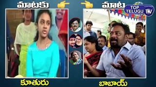 Amrutha Pranay Vs Maruthi Rao Brother Sravan   Miryalaguda News   Top Telugu TV