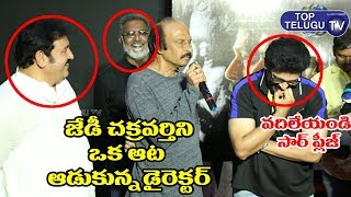 Directer Shivanageshwar Rao Excellent Speech | MMOF Movie Press Meet | Top Telugu TV
