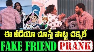 Prank Went Wrong on Tik Tok Uppal Balu | Telugu Pranks Latest | Top Telugu TV