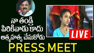 Amrutha Pranay Press Meet | Maruthi Rao | Miryalaguda | Top Telugu TV