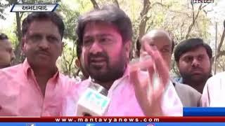 Gujarat Nonstop (09/03/2020) Mantavyanews