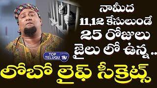 Anchor LOBO Reveals His LIFE Secretes   Patas LOBO   BS Talk Show   Top Telugu TV Interviews