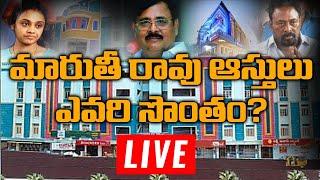 మారుతీ రావు ఆస్తులు ఎవరి సొంతం? | Amrutha Pranay | #Sravan | Maruthi Rao | Top Telugu TV