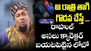 Patas Lobo About Rahul Sipligunj Fight | BS Talk Show | Bigg Boss 3 Telugu | Patas Ravi | Sreemukhi