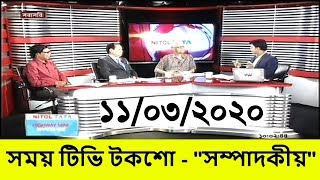 Bangla Talk show  সরাসরি বিষয়:করোনা নিয়েও পাল্টাপাল্টি