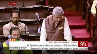 EAM Shri S. Jaishankar's statement on India's measures against COVID in Rajya Sabha: 11.03.2020