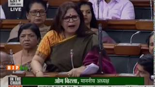 Smt Meenakshi Lekhi raises a discussion on recent law & order situation in some parts of Delhi in LS