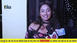 Rani Chatarjee पहुंची Ritesh Pandey के Bhojpuri Holi Milan Samaroh में