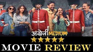 Angrezi Medium Movie Review । Irrfan Khan । Kareena Kapoor | News Remind
